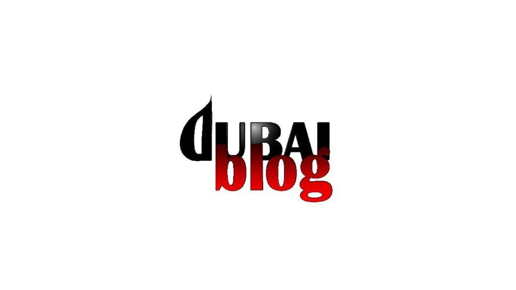 Dubai Blog logo