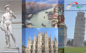 Newsletter 19 Turismo IICUAE