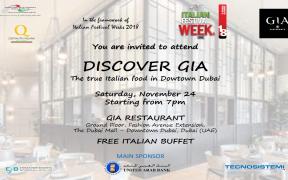 Discover Gia