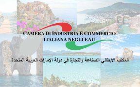 14-2018 - Capri