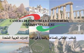 Newsletter turismo 16 - 2018
