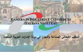 Turismo - Newsletter 17