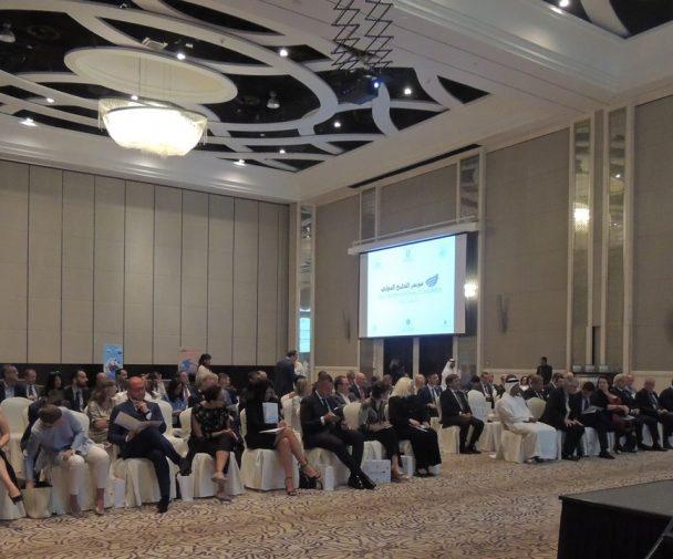 Gulf International Congress 2018