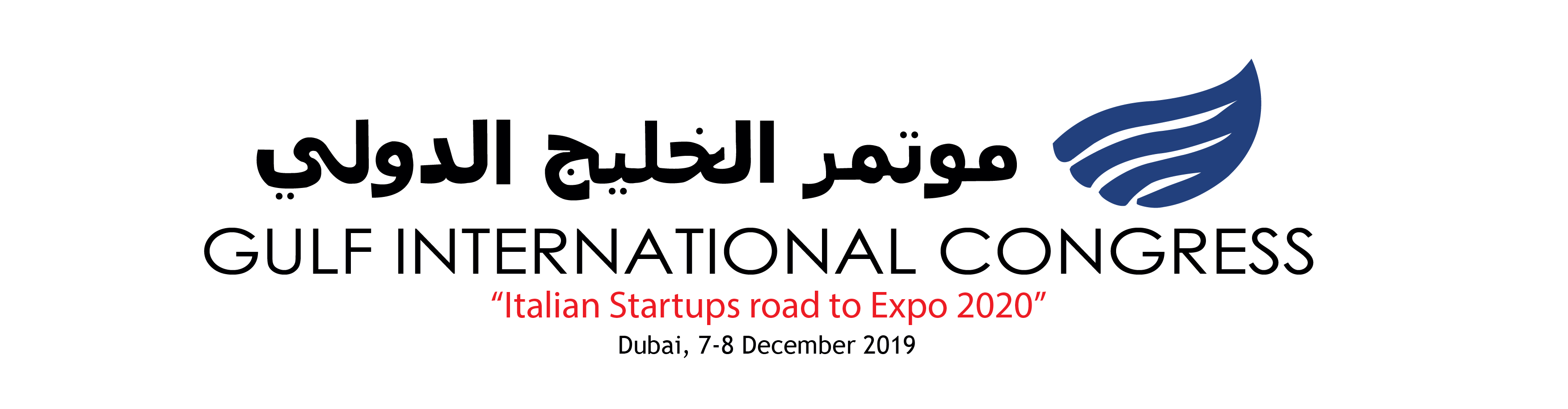 Gulf International Congress